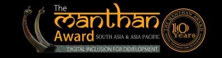 Manthan award image