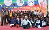 special khel image